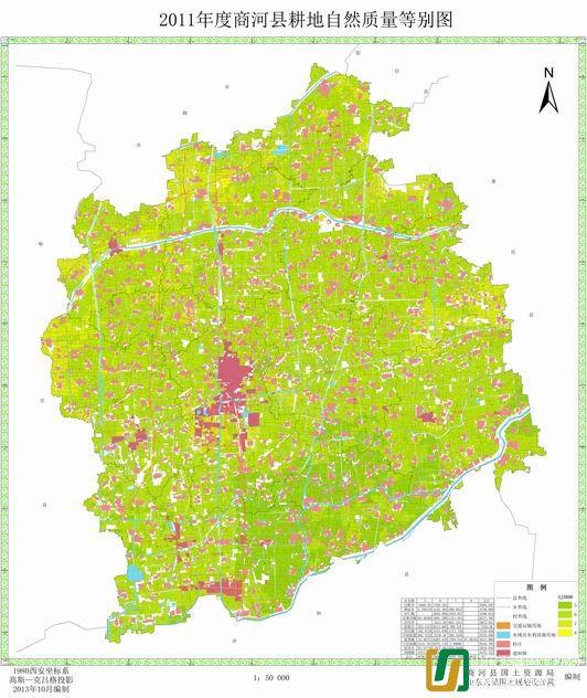 耕地质量等级成果补充完善项目-案例
