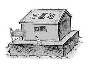 天诚规划为您解读农村宅基地有偿转让政策