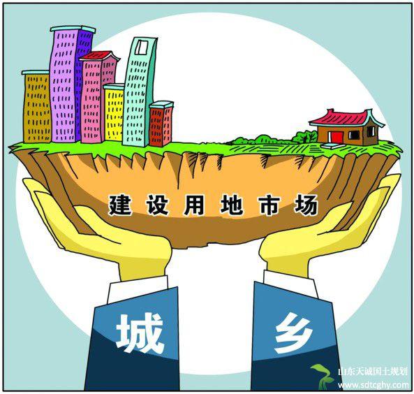 中估协印发《集体土地使用权地价评估技术指引(征求意见稿)》