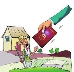 农土地确权登记填报应该注意什么?天诚规划为您详解