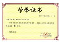 济青高铁用地预审研究-山东国土资源科技成果一等奖