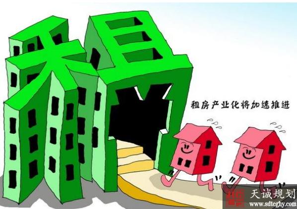 我国将在北上广等十三个城市试点农建设运营集体租赁住房