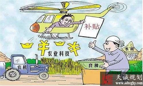 详细了解今年哪五种人不能领取农业补贴