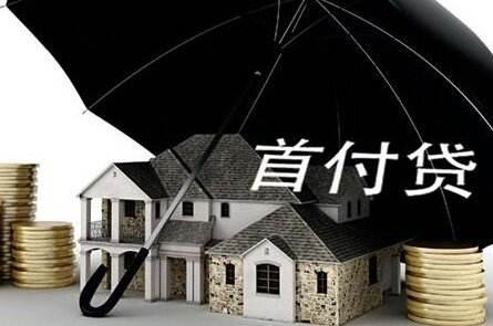 """北京严查""""首付贷""""巩固和强化房地产市场调控成就"""