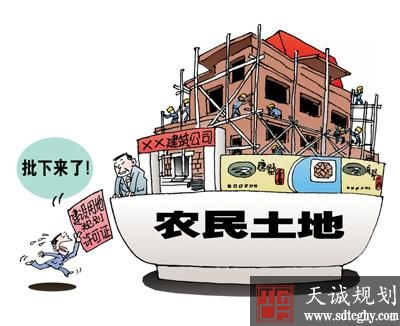 海南出台《意见》严禁在农村搞变相房地产开发