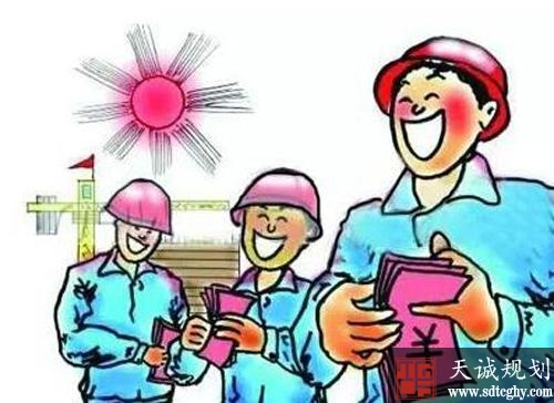 人社部印发《通知》保障农民工工资支付工作