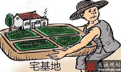 今年开始农民可以宅基地换商品房 你换吗?