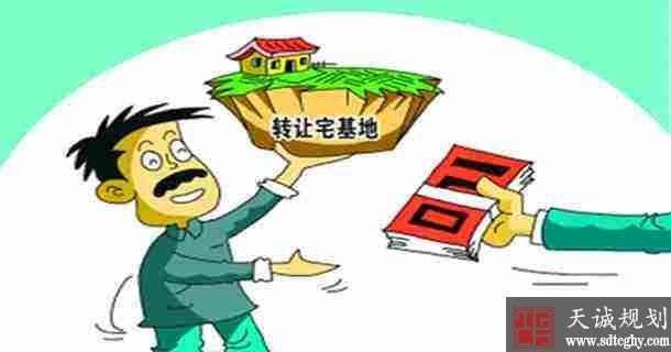 适度放活宅基地和农民房屋使用权释放改革大红利