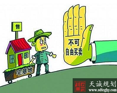 城里人能到农村购买宅基地盖房吗?
