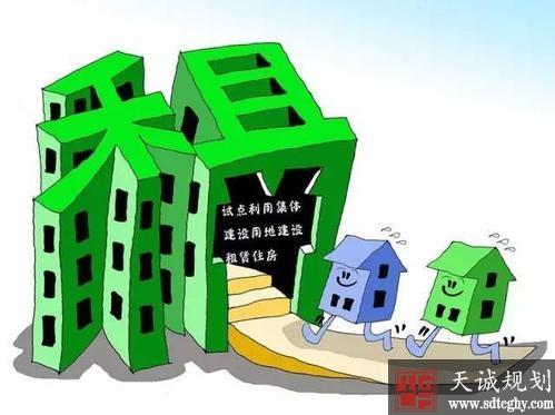 合肥印发《方案》增加住房有效供给满足新市民住房要求