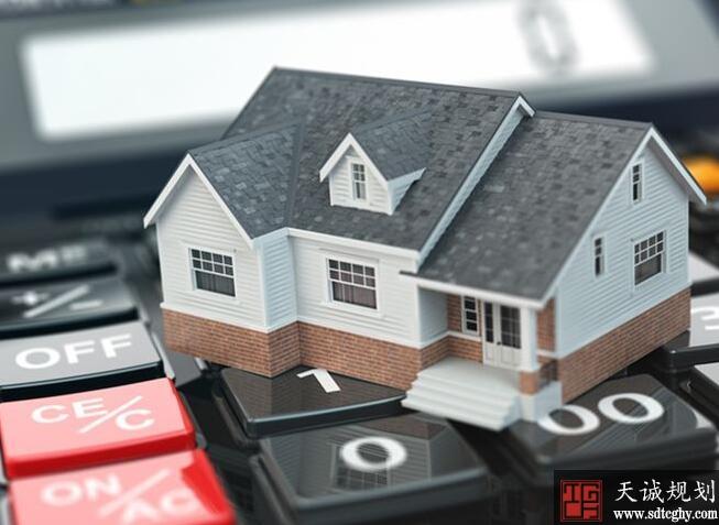 房地产税牵动社会神经 房地产税法草案已有大框