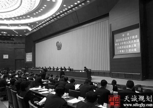 十月份全国人大常委会继续审议土地承包法