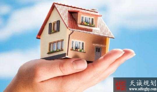 第一批四家银行已经确定租赁房贷款具体融资方案