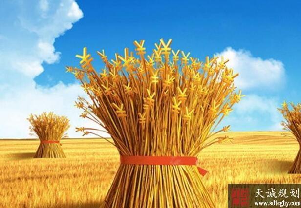 我国已整合各级涉农资金3286亿元占计划整合规模98.7%