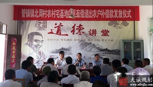 盱眙县农户自愿有偿退出宅基地均收入十三万
