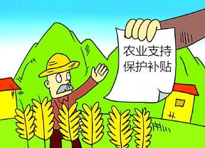 宜兴市启动今年农业保护补贴工作及时发放资金