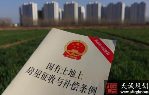 岳西县出台《意见》农村宅基地可有偿退出