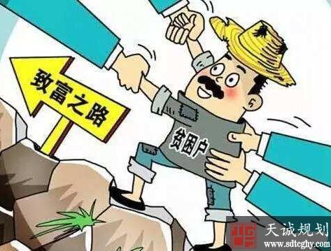 安徽自然资源系统围绕中央及省委打好脱贫攻坚战