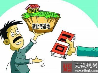 案例分析:宅基地购买无效买房要求返还购地款及赔偿获支持