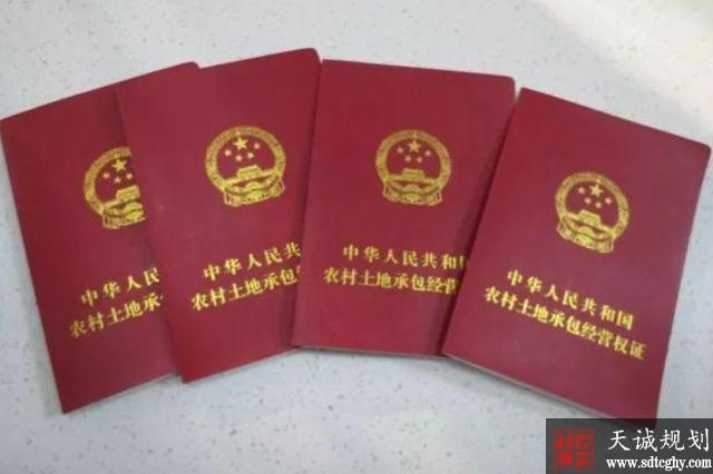 哈尔滨已全面完成农土地确权登记颁证工作