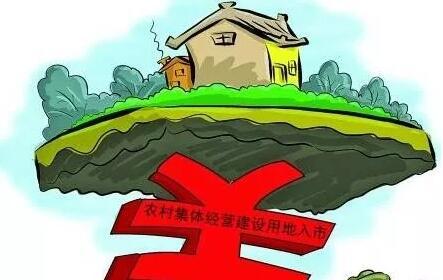 湖南颁发首例农村集体土地商品房预售许可证