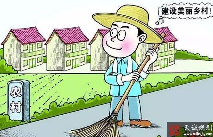 18部门联合印发《通知》解决村庄环境卫生问题