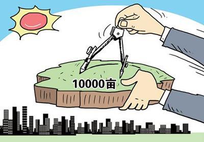 满足哪些条件可以获得土地利用计划指标奖励?