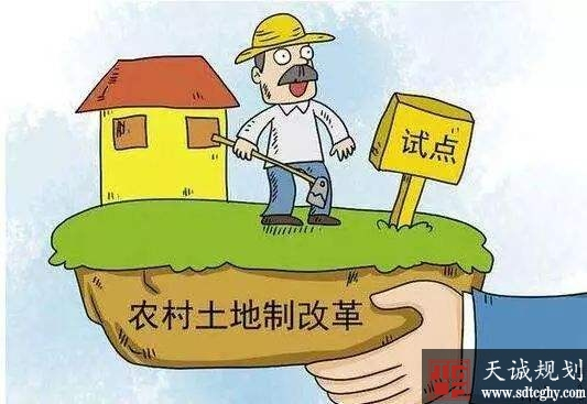 使用村集体建设用地需满足什么条件?走哪些程序?