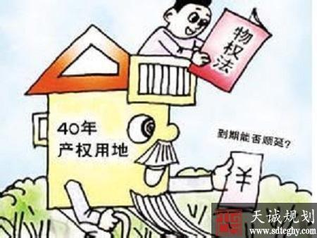 转让土地使用权的适用税率调整为9%