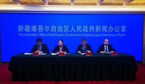 """新疆将建立""""四级三类""""国土空间规划体系并先行试点"""