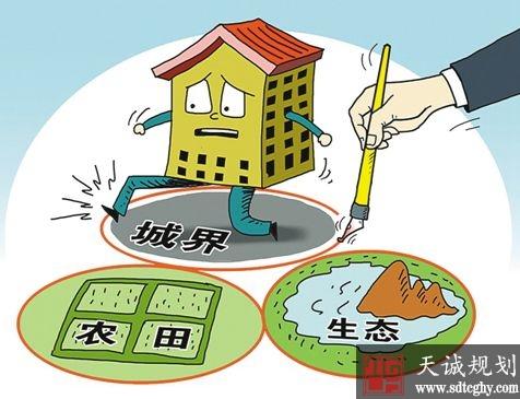 政协委员潘世炳呼吁国土空间规划要积极支持鼓励民营企业参与