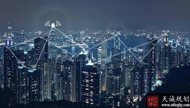 山东省数字基础设施建设纳入国土空间规划