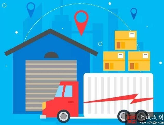 物流企业大宗商品仓储设施用地城镇土地使用税优惠政策公告