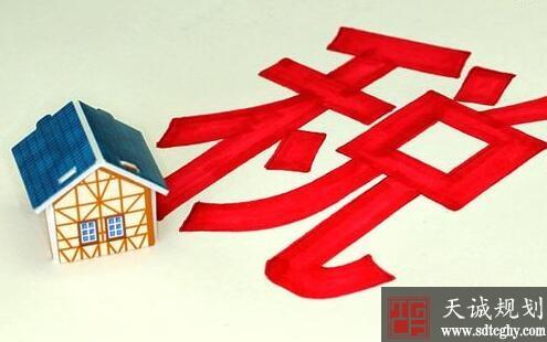 云南省1月至6月合计减免房产税和城镇土地使用税3.26亿元