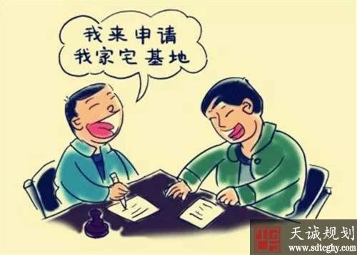 浏阳集中联合办公减少宅基地审批环节缩短审批时间