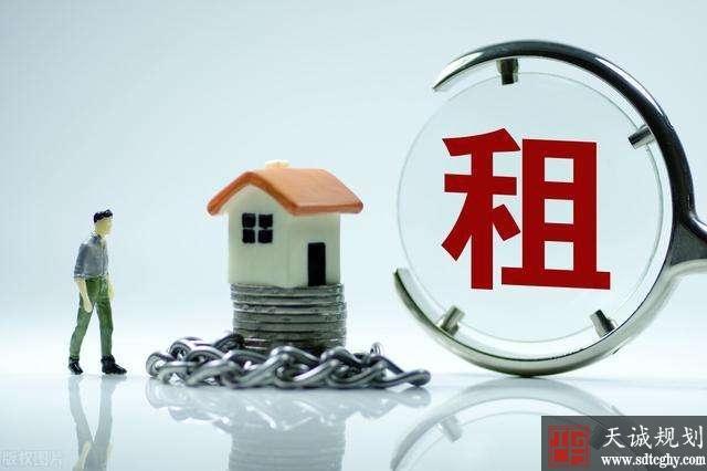 焦点关注:《住房租赁条例》正式向社会征求意见