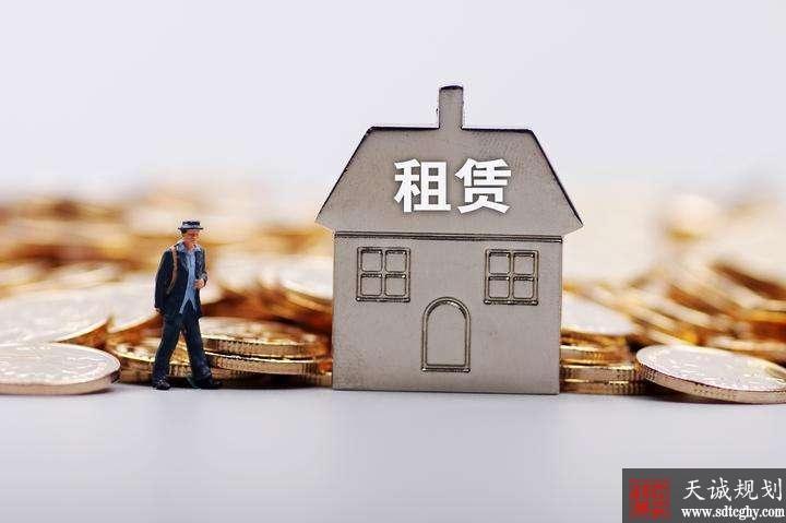 北京发布《办法》集体土地建设租赁住房可获得资金补助