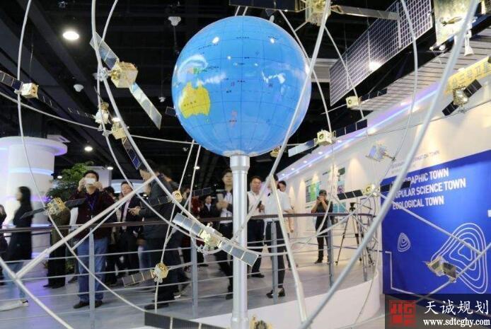 联合国将在华设立联合国全球地理信息知识与创新中心